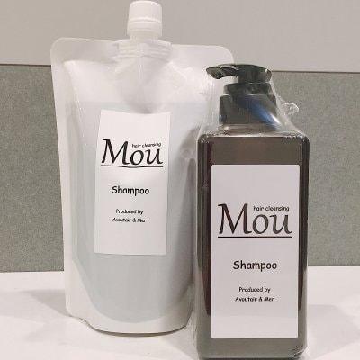 【とっても香りの良いエコなシャンプー】ムーシャンプー 500mlボトル・レフィルセット
