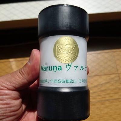 ヴァルナ【お風呂用】水槽用(対応水量1t)熱帯魚・水槽・ろ過
