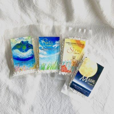 【石垣島の自然海塩から生まれた】アロマティックソルト30g×4袋(SEA/SKY/SUN/MOON)石垣島の香りと、海塩のミネラルがお肌をすべすべにしてくれます。