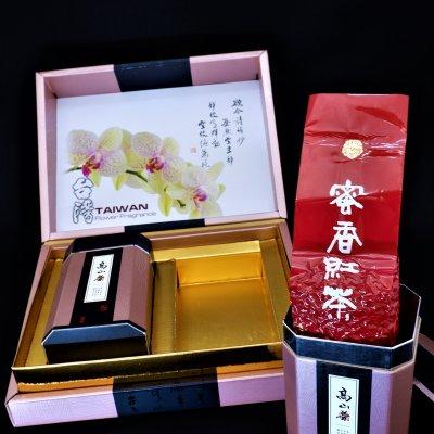 【贈答用】台湾 【厳選】蜜香紅茶2パックセット