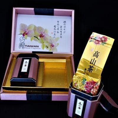 【贈答用】台湾 【極上】金萱烏龍茶2パックセット