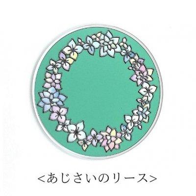 切り絵/大橋忍デザインガラスコースター【あじさいのリース】