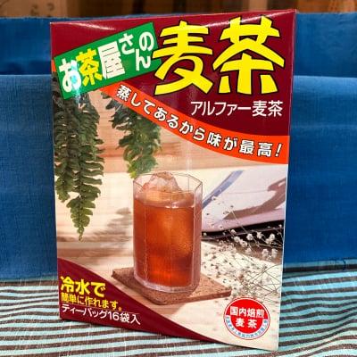 お茶屋さんの麦茶【冷水で簡単につくれる】