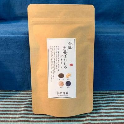 会津生姜ばんちゃ11パック入り【生姜・国産黒豆・玄米入りほうじ茶】ティーパックタイプ