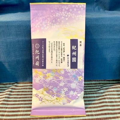 煎茶 紀州園 100g【紀州園オリジナルブレンド】やぶきた品種・普通蒸しの普段使いにぴったりのお茶