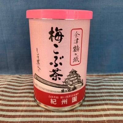 会津鶴ヶ城梅こぶ茶