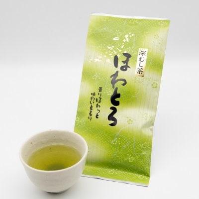 【送料無料】深蒸し煎茶 ほわとろ 100g 人気の濃い味深蒸し茶【カテキンパワーで抗ウイルス・栄養たっぷりの緑茶で免疫力アップ・コロナに負けるなキャンペーン】