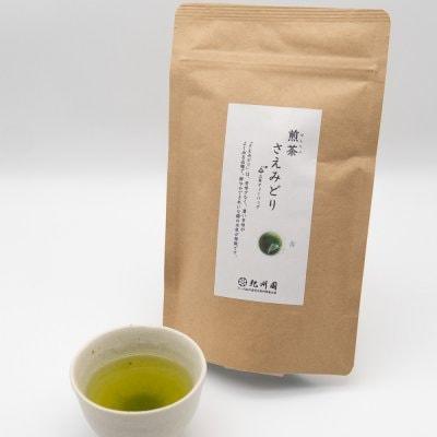 【送料無料】煎茶さえみどり12パック 急須いらずのお手軽紐付きティーパックタイプの日本茶【カテキンパワーで抗ウイルス・栄養たっぷりの緑茶で免疫力アップ・コロナに負けるなキャンペーン】