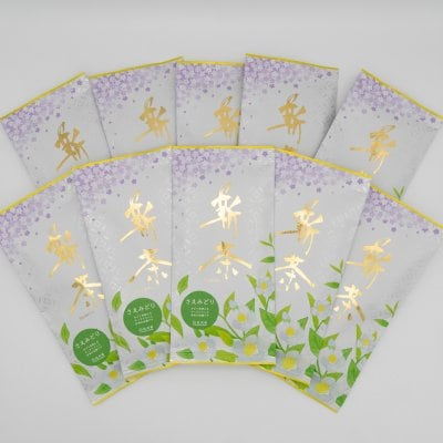 【送料無料・高ポイント還元】煎茶 さえみどり 100g お得な10本まとめ買いセット【2020年摘み新茶】緑色映えるすっきりした甘みの品種茶【カテキンパワーで抗ウイルス・栄養たっぷりの緑茶で免疫力アップ・コロナに負けるなキャンペーン】