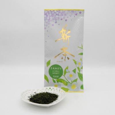 煎茶 さえみどり 100g【2020年摘み新茶】緑色映えるすっきりした甘みの...