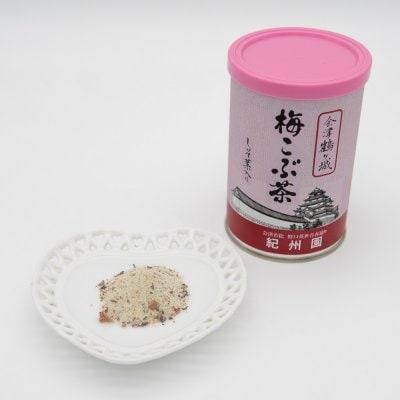会津鶴ヶ城 梅こぶ茶