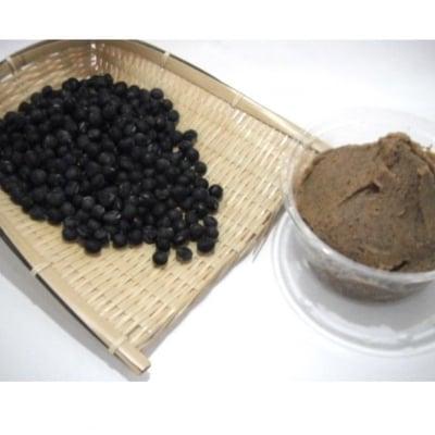 【数量限定】無施肥無農薬栽培の丹波黒豆とコシヒカリ100% 黒豆味噌400g