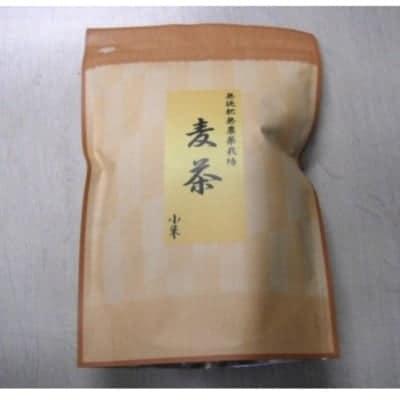 無施肥無農薬栽培麦茶250g