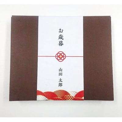 【お歳暮・ギフト】和 極だし30包入(JAPAN KIWAMI DASHI)【送料込・2袋セット】