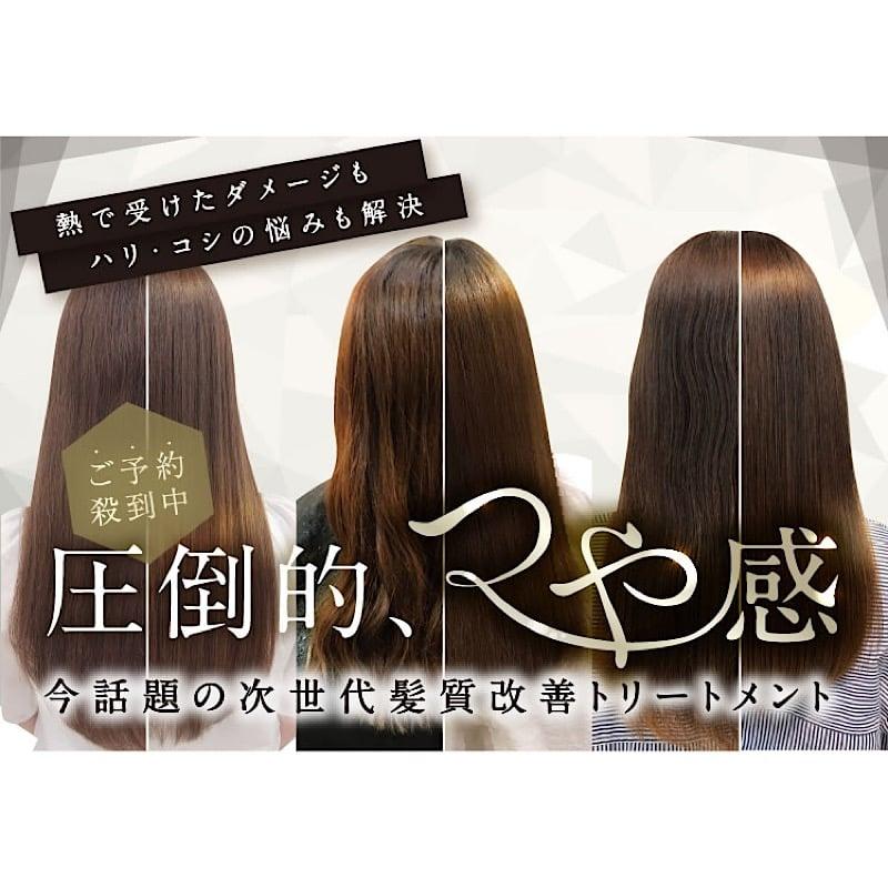 【要予約】最高の艶髪体験★似合わせカット+髪質改善トリートメントのイメージその1