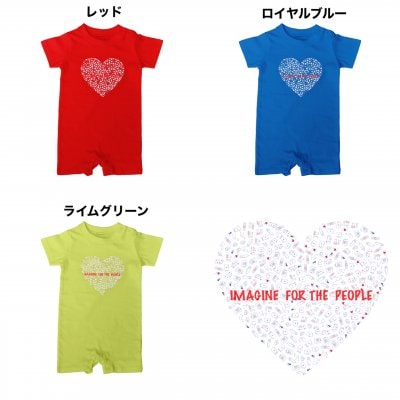 IMAGINE FOR THE PEOPLE❤️ベビーロンパース