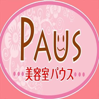 【現地払い限定】PAUS・サービスチケット¥5,00