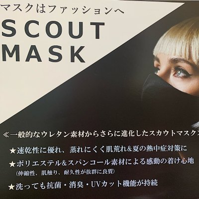 T様専用チケット スカウトマスク(10枚セット)