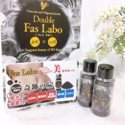 【奇跡の炭・綺麗の秘密】Fas Labo〜ファス ラボ〜お得な2本セット