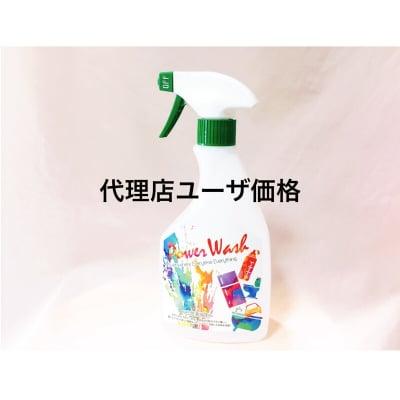 【代理店ユーザー様】界面活性剤不使用テラ・パワーウオッシュ