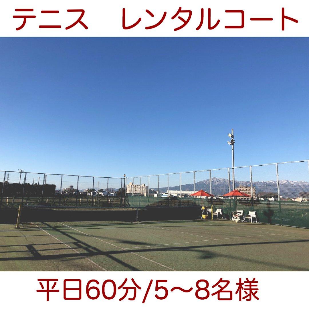 平日【120分】5〜8名様◇テニスレンタルコートのイメージその1