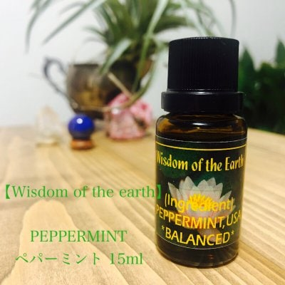 【PEPPERMINT / ペパーミント】15ml ★Wisdom of the earth 精油