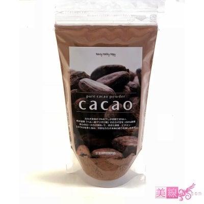 ピュアカカオパウダー 希少品種「ペルー産クリオロ種」のカカオ豆100%...