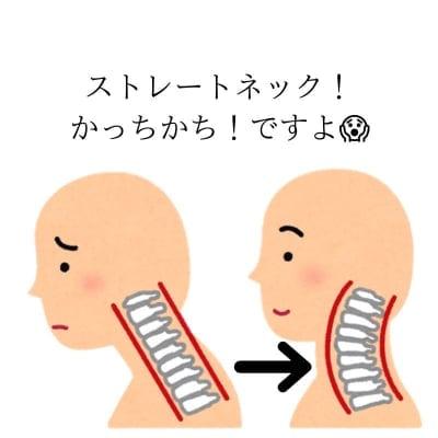 現地払い専用 背骨矯正治療 再診の方専用