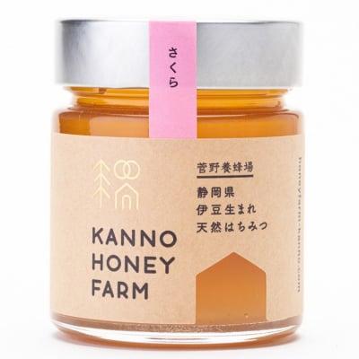 【春を知らせる日本の花】静岡県産天然はちみつ さくら蜜 250g