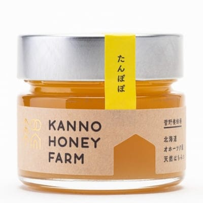 【北海道の春を知らせるハチミツ】北海道産天然はちみつ たんぽぽハチミツ 150g