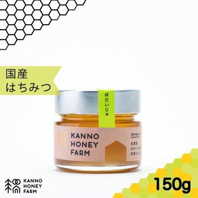 【当社人気ナンバー1! シナモンに似た爽やかな香りと濃厚な甘みがい...