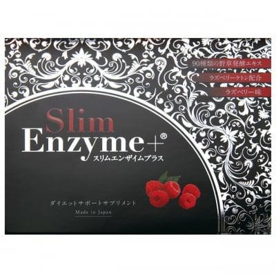 Slim Enzyme+