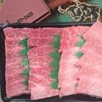 【特選】美崎牛カルビ 500g(焼肉用)