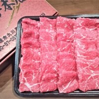 【上】美崎牛モモ肉 500g(焼肉用)