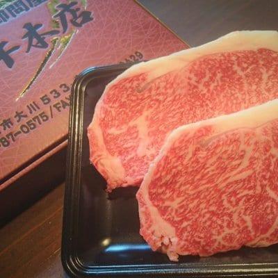 【特上】美崎牛サーロインステーキ 200g×2枚