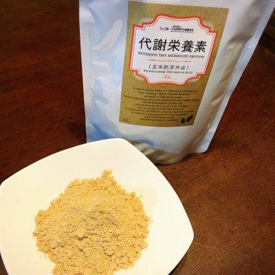 腸内環境を改善して免疫力アップ!!熱を加えない酵素失活処理で玄米のビ...