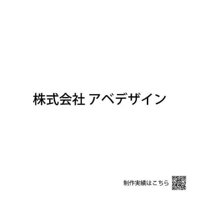既存書体のロゴタイプ制作(WEB限定価格)
