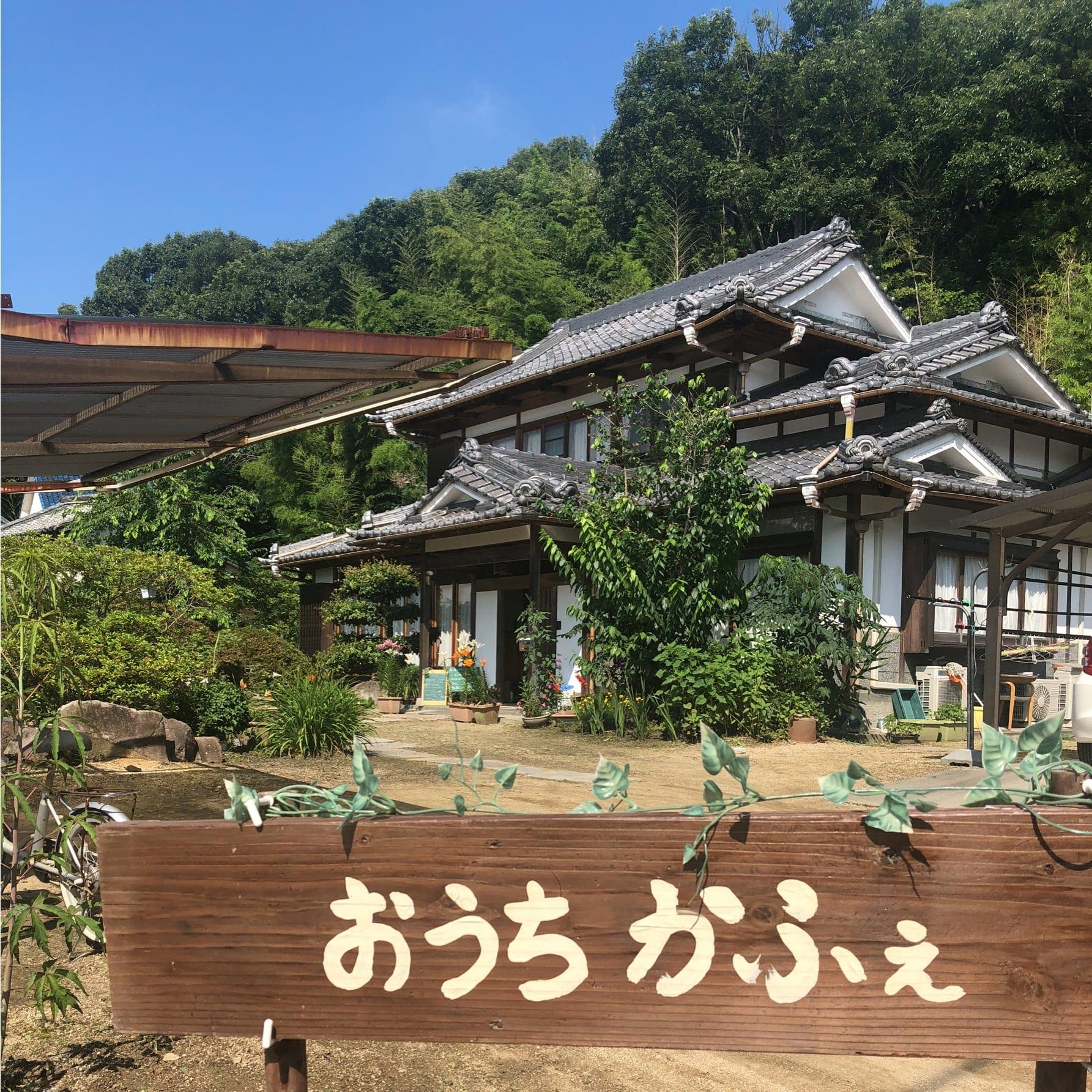 【日程終了】赤坂芸者を呼んで岡山でお座敷をご一緒に!のイメージその2