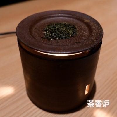 【電球で温める】備前焼の茶香炉