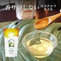 ココヤシの恵「ナチュレオ」食用油