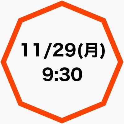 【11月29日(月) 9:30〜】ベイビーヘッドケア