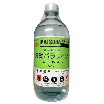 流動パラフィン500ml【食品添加物】
