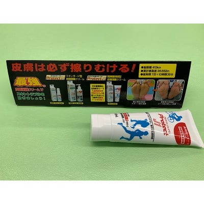 [10%OFF+ポイント2倍]皮膚保護クリーム・プロテクトJ1×24本