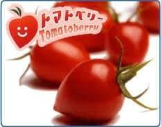 トマトベリー 800g◆ハート型ミニトマト