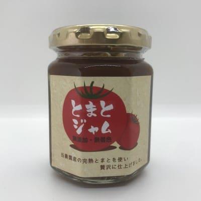 濃厚トマトジャム150ml◆埼玉農産物割引キャンペーン対象商品◆