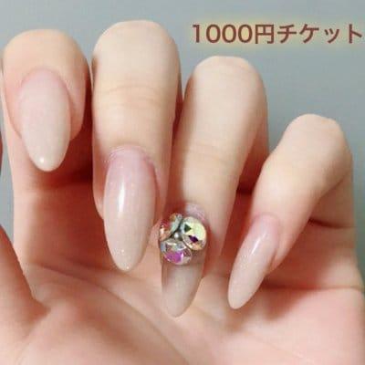 ala.di.angelo1000円決済チケット