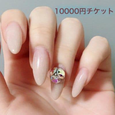ala.di.angelo10000円決済チケット