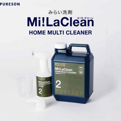 プロ仕様で強力洗剤!安心安全のホームマルチクリーナー2L Mi!LaClean /...