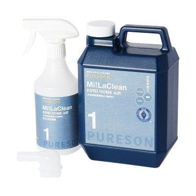 次亜塩素酸除菌水キレイホームエア  2L〈弱酸性〉/ みらい洗剤 Mi!LaCle...