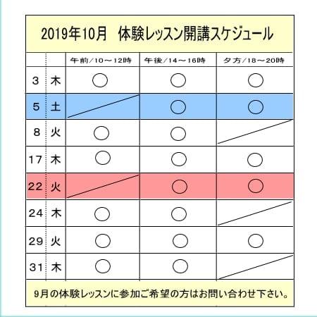 【10月5日開催】カルトナージュ体験レッスン|A4クリップボード(千葉・成田)Rainbow Living講座|オリジナルワークショップのイメージその4